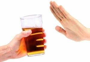 Отказаться от употребления пива