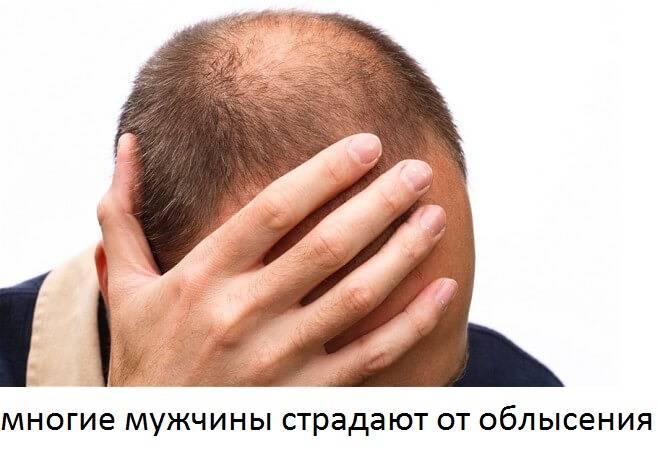 Средства для роста волос на основе перца