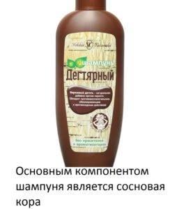 Шампунь для роста волос в аптеках
