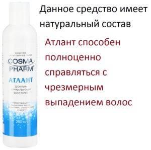 Шампуни, стимулирующие рост волос