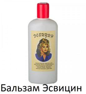 Аптечные средства для роста волос, препараты и спрей для волос в аптеке