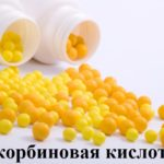 Витамины от выпадения волос
