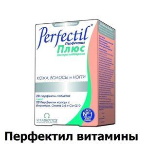 Лучшие эффективные витамины для роста волос